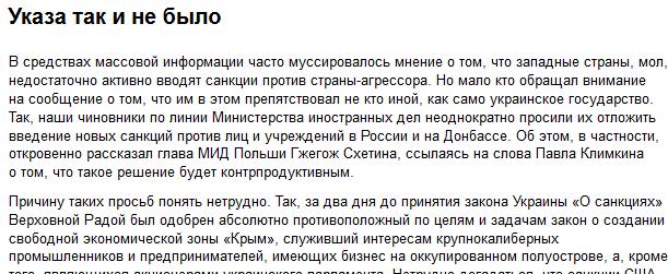 Рада призвала иностранные парламенты усилить давление на РФ для освобождения незаконно удерживаемых украинцев - Цензор.НЕТ 8022