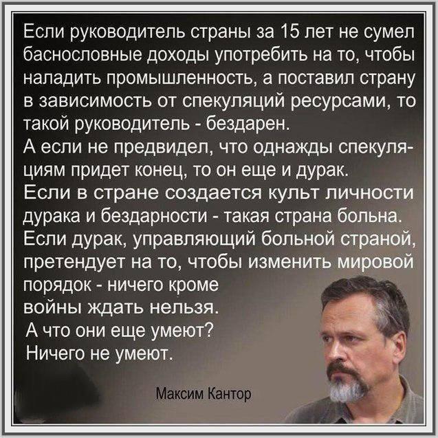 Европарламент потребовал от РФ освободить Кольченко, Сенцова и Савченко - Цензор.НЕТ 8533