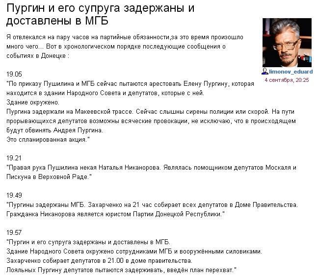 В Донецке ОБСЕ зафиксировала взрыв в районе железнодорожного вокзала - Цензор.НЕТ 25
