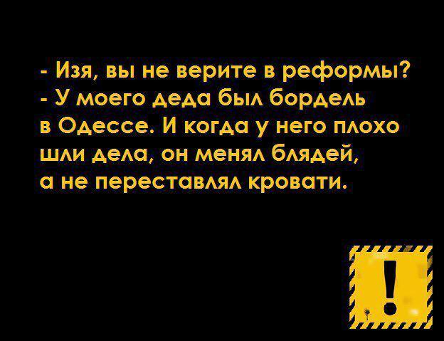 Рада призвала иностранные парламенты усилить давление на РФ для освобождения незаконно удерживаемых украинцев - Цензор.НЕТ 3540