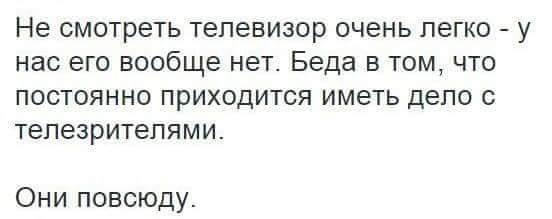 Рада призвала иностранные парламенты усилить давление на РФ для освобождения незаконно удерживаемых украинцев - Цензор.НЕТ 7438