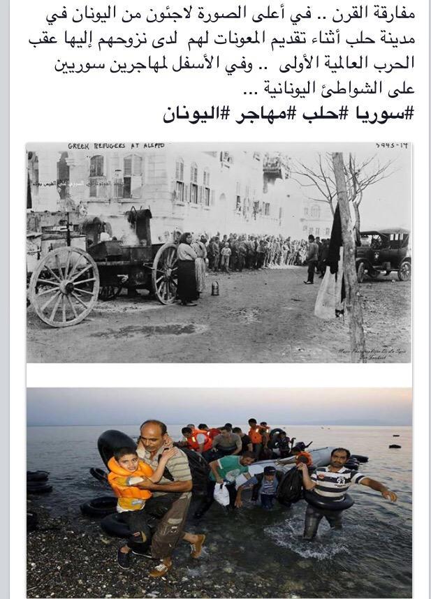 معاناة جديدة للاجئين المسلمين العاصمة COH_H1hUYAAD0aU.jpg