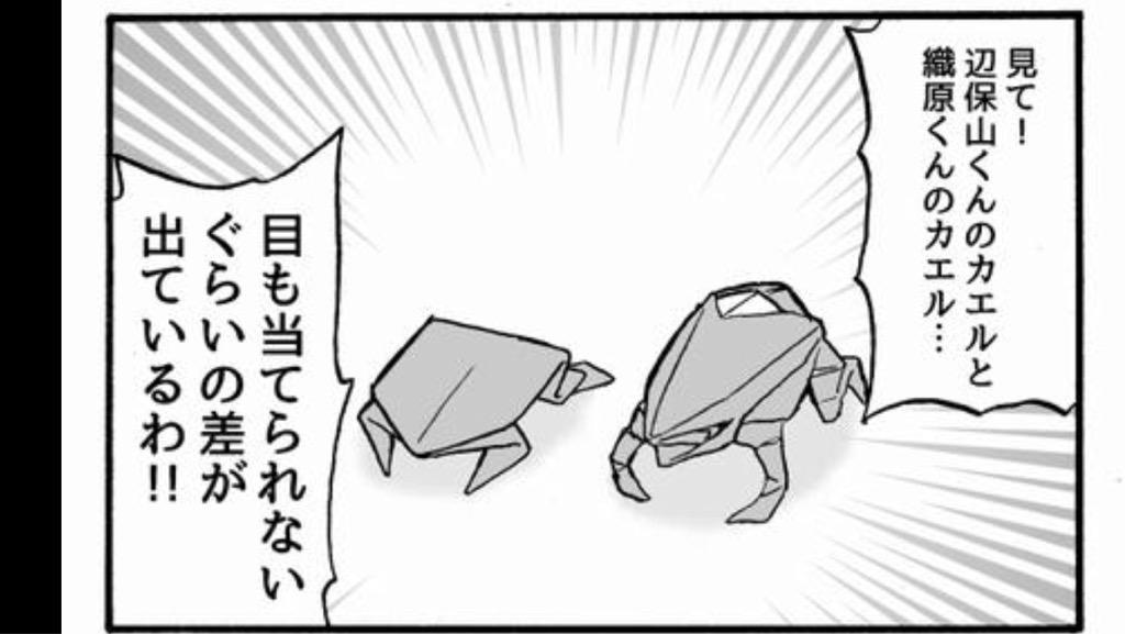 クリスマス 折り紙 カエル 折り紙 : twitter.com