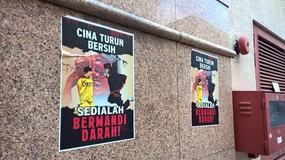 What is @PDRMsia @NajibRazak @zahidhamidi_my doing about these posters everywhere? Do some thing http://t.co/Jl6oEyyyG9
