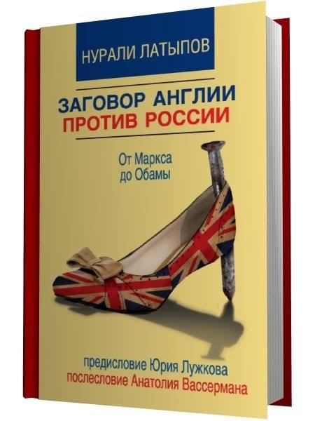 Суд в Москве рассмотрит 9 сентября иски к телеканалам РФ о защите чести и достоинства Сенцова, - адвокат - Цензор.НЕТ 3388