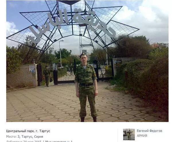 Российские десантники-нацисты оккупировали Донецкий горсовет - Цензор.НЕТ 8513