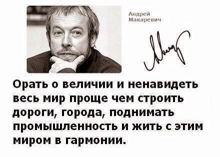 """Путин на Генассамблее ООН призовет """"отказаться от двойных стандартов"""" в борьбе с терроризмом, - Лавров - Цензор.НЕТ 6221"""