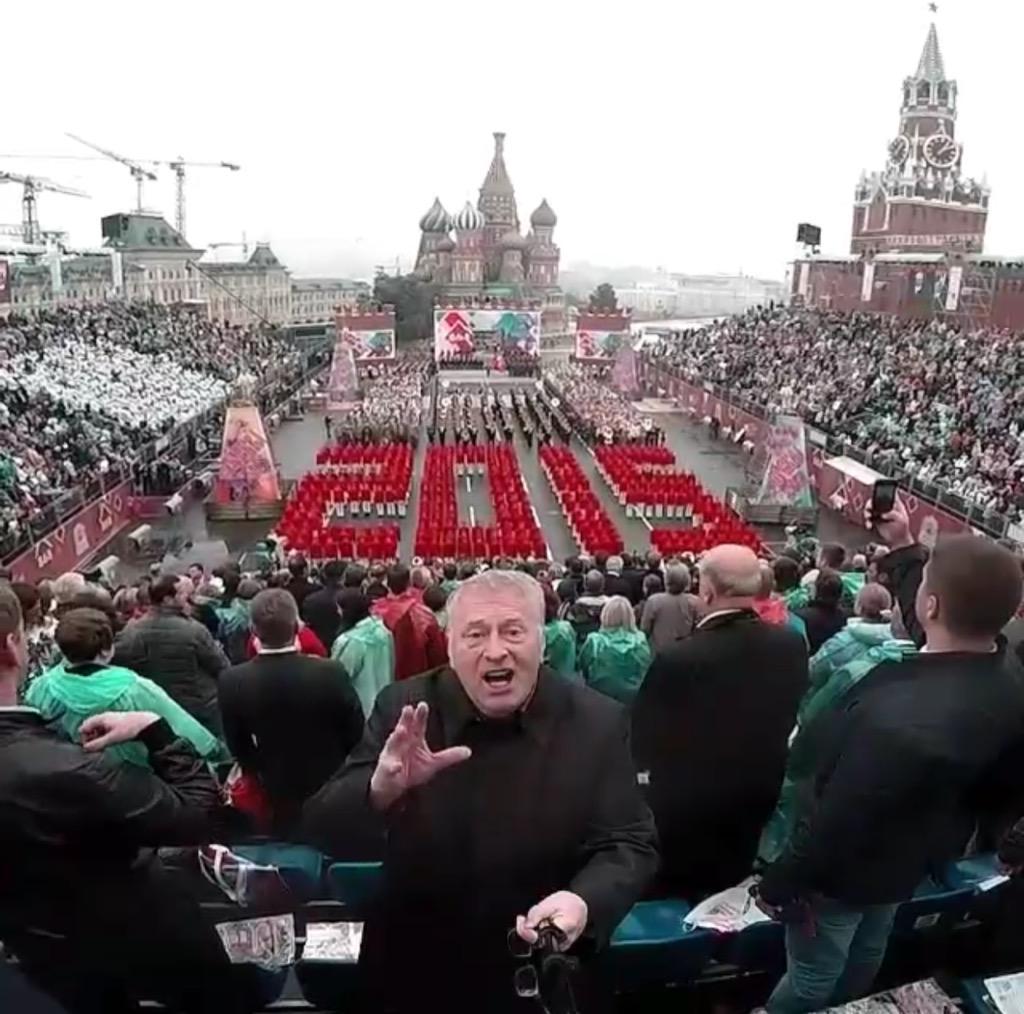Вечная борьба России