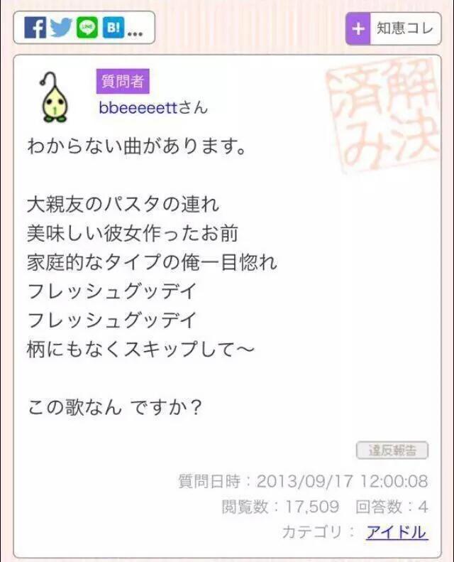 湘南 乃風 パスタ