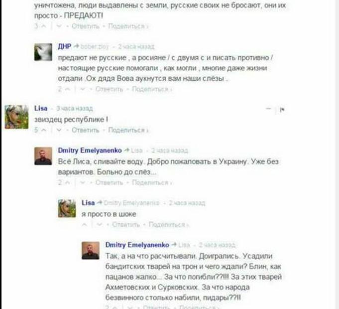 В РФ недовольны, что позицию Москвы не учитывают в вопросе ассоциации Украина-ЕС - Цензор.НЕТ 3402