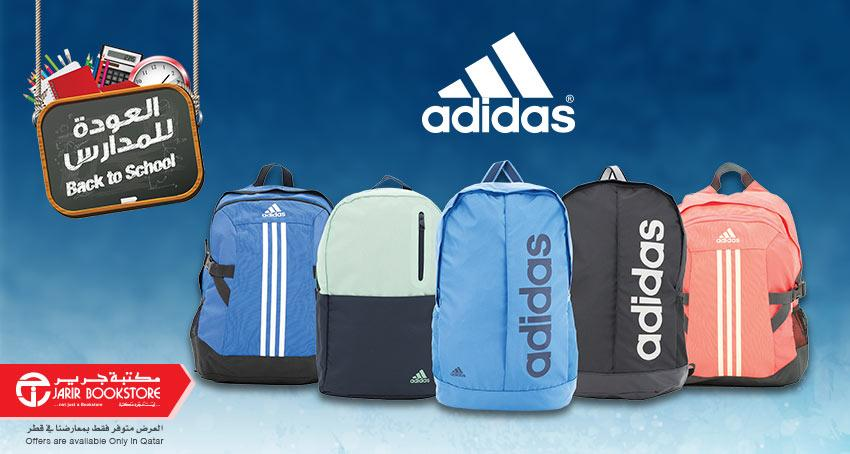 Jarir Qatar جرير قطر On Twitter Now The Latest Adidas School