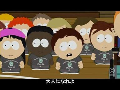クライド・ドノヴァン:マイペースで、やや舌足らずに喋る少年。シーズン10では小便器にウンコ事件の容疑者にされるが、人口肛門である事を両親が告白し無罪とされる。しかし全校生徒へ向けて、その事を放送されてしまう。