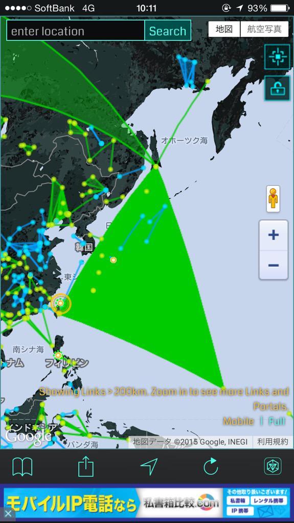 ingressに日本地図ってなかったっけ(すっとぼけ http://t.co/QL8g0aDp3U