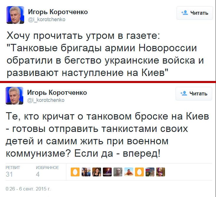 """""""Фантом"""" задержал грузовик с партией руды, которую пытались вывезти с оккупированной территории в Донецкой области - Цензор.НЕТ 3881"""
