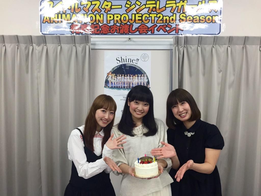 各地のお渡し会ありがとうございました!名古屋では大橋さんの少し早いお祝いも!引き続きShine!!よろしくお願い致します!#imas_cg pic.twitter.com/ODU7B2g8c8