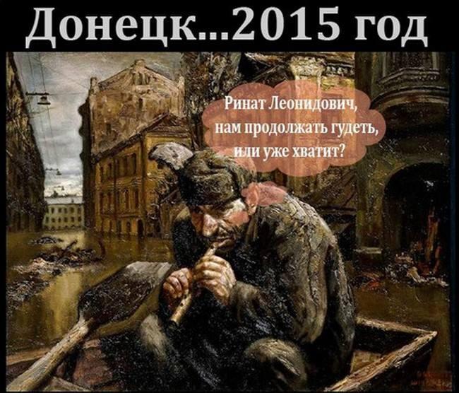 Вооруженные провокации со стороны боевиков зафиксированы лишь на Донецком направлении, - спикер АТО - Цензор.НЕТ 90