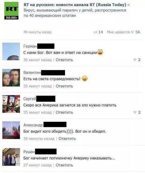 Вооруженные провокации со стороны боевиков зафиксированы лишь на Донецком направлении, - спикер АТО - Цензор.НЕТ 7228