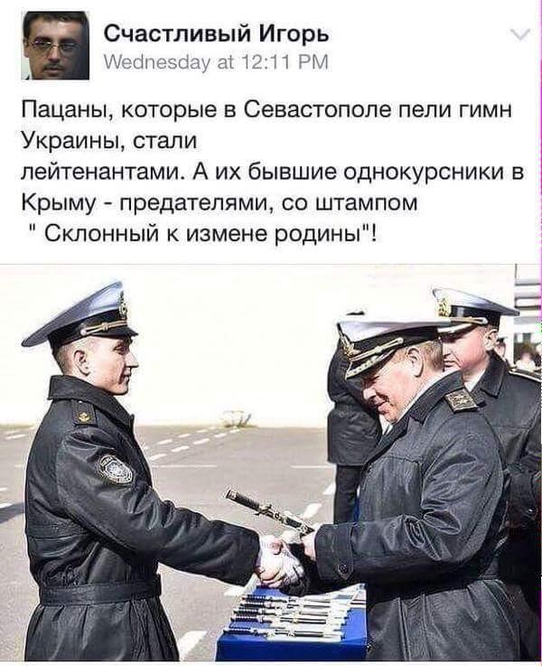 Российские оккупанты не дают возможности связаться с захваченными в Крыму украинскими десантниками, - СБУ - Цензор.НЕТ 2615