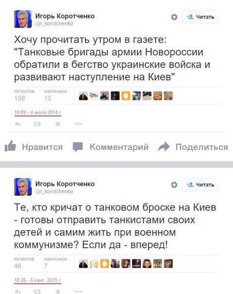 """Порошенко: """"Никакого межличностного конфликта между премьером и Саакашвили не существует"""" - Цензор.НЕТ 7353"""