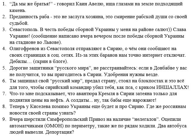 На Луганщине боевое затишье: военнослужащие обнаружили 5 трупов российских боевиков возле Николаевки - Цензор.НЕТ 2106