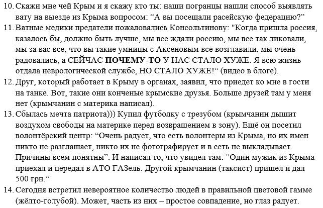 На Луганщине боевое затишье: военнослужащие обнаружили 5 трупов российских боевиков возле Николаевки - Цензор.НЕТ 5347