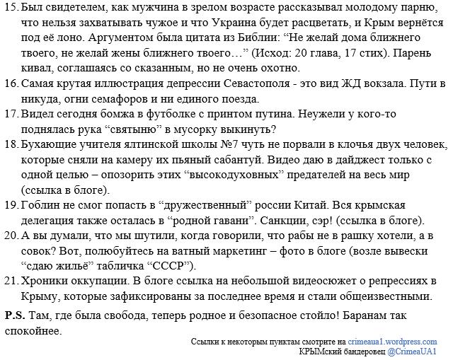 На Луганщине боевое затишье: военнослужащие обнаружили 5 трупов российских боевиков возле Николаевки - Цензор.НЕТ 9542