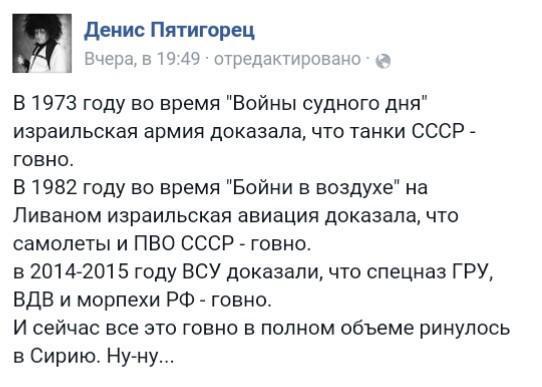 Контактная группа по Донбассу сегодня соберется в Минске для переговоров по отводу танков и вооружений калибром менее 100 мм - Цензор.НЕТ 606