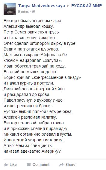 Геращенко призвал Раду поддержать реструктуризацию госдолга Украины: Если Путину это не нравится - надо голосовать - Цензор.НЕТ 8877