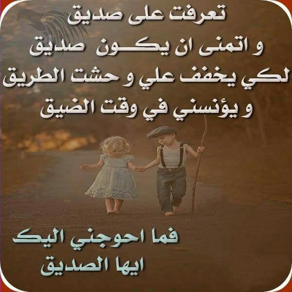 ابـتـسـم رغـم الألـم Kholoud12345672