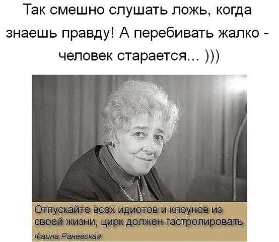 """""""Боевые выплачивают. За подбитую технику тоже. Здесь практически нет никаких проблем"""", - рабочая группа Минобороны инспектирует передовую возле Луганска - Цензор.НЕТ 2520"""