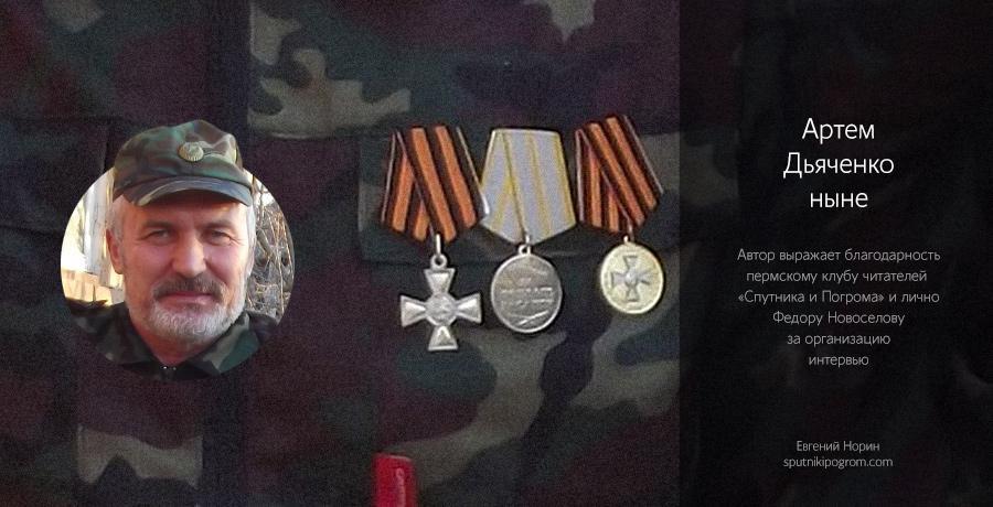 На Луганщине боевое затишье: военнослужащие обнаружили 5 трупов российских боевиков возле Николаевки - Цензор.НЕТ 6528