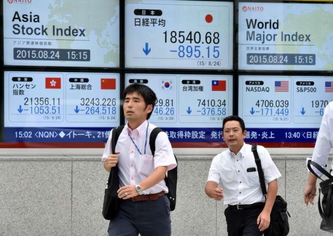 Apertura in forte rialzo per la Borsa di Tokyo, a ruota le borse asiatiche,