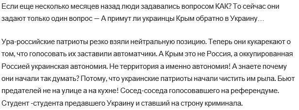 Украина не будет продавать оставшиеся в оккупированном Крыму предприятия, - Билоус - Цензор.НЕТ 8930