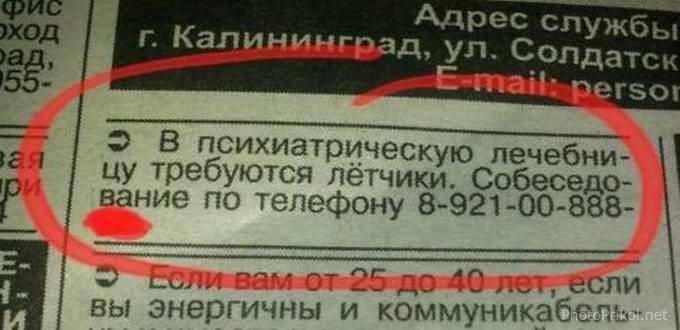 """Акции Roshen и прочих активов Порошенко хранят """"инвесторы из Эмиратов"""", - журналист - Цензор.НЕТ 1290"""