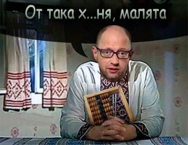 """""""Никаких досрочных выборов, никаких темных договоренностей, никаких игр за рейтинг"""", - Яценюк предлагает принять акт об отношениях во власти - Цензор.НЕТ 687"""