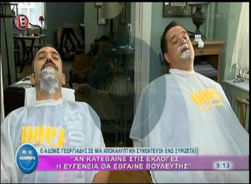 Πώς να ξυρίσει τα μαλλιά του μουνιού