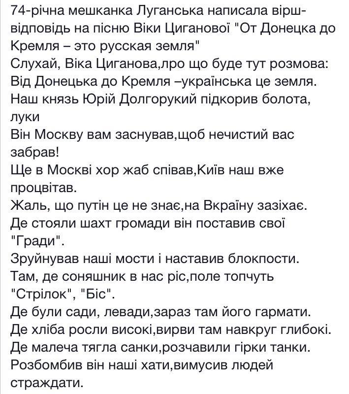 """""""Разборки"""" в """"ДНР"""" - это способ России усилить там свою власть, - советник главы СБУ - Цензор.НЕТ 620"""