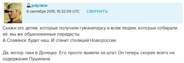 В Днепропетровске налоговики изъяли почти две тысячи тонны металлолома - Цензор.НЕТ 2225