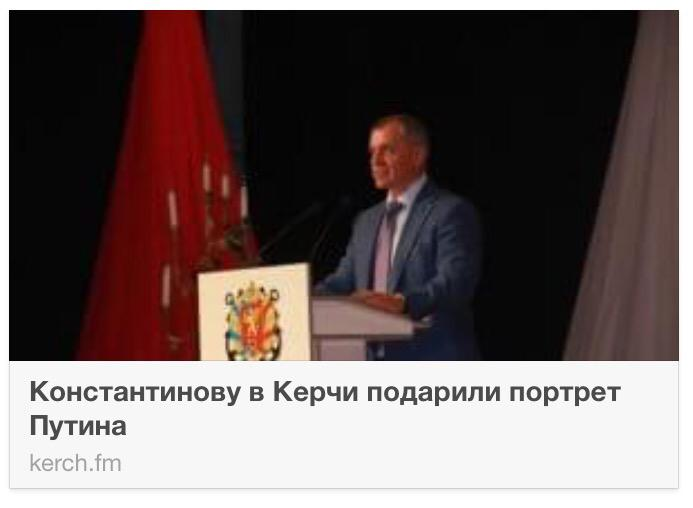 В Швейцарии открыто уголовное дело против Курченко за отмывание денег - Цензор.НЕТ 5626