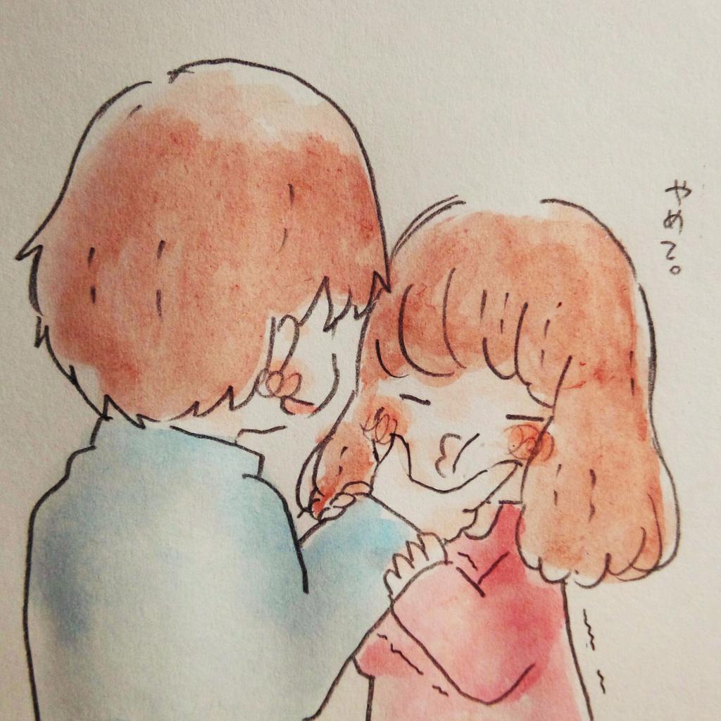 むにっ pic.twitter.com/xhowhLi0nU