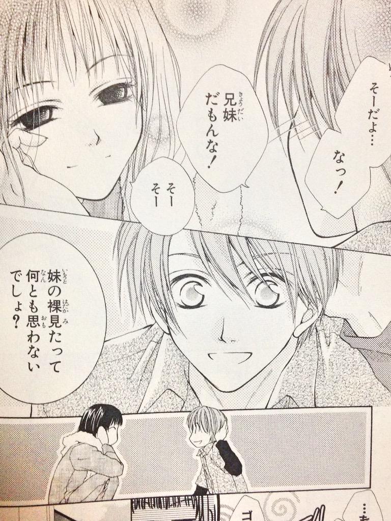 シュガー☆ファミリー - JapaneseClass.jp