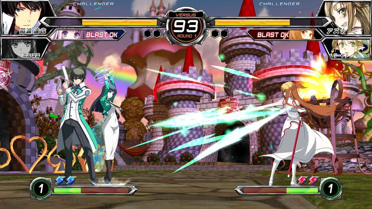Dengeki: Fighting Climax Ignition coming out on PS3, PS4 and Vita 12