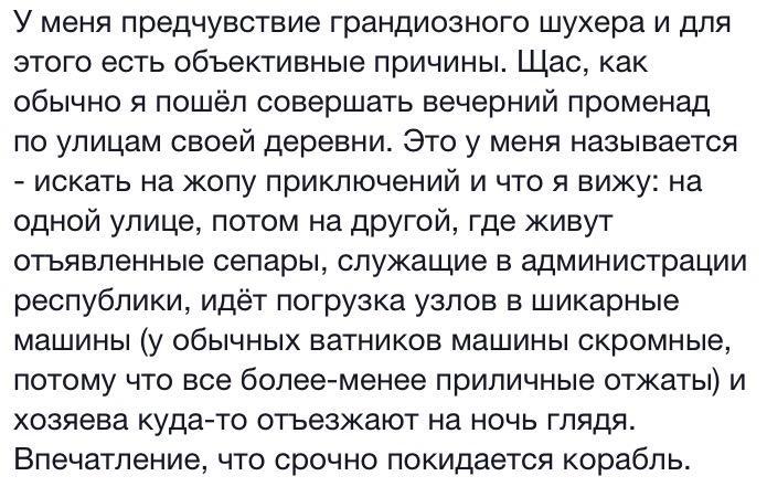 Завтра состоится международная онлайн-акция в поддержку Сенцова и Кольченко, - МИД - Цензор.НЕТ 4102