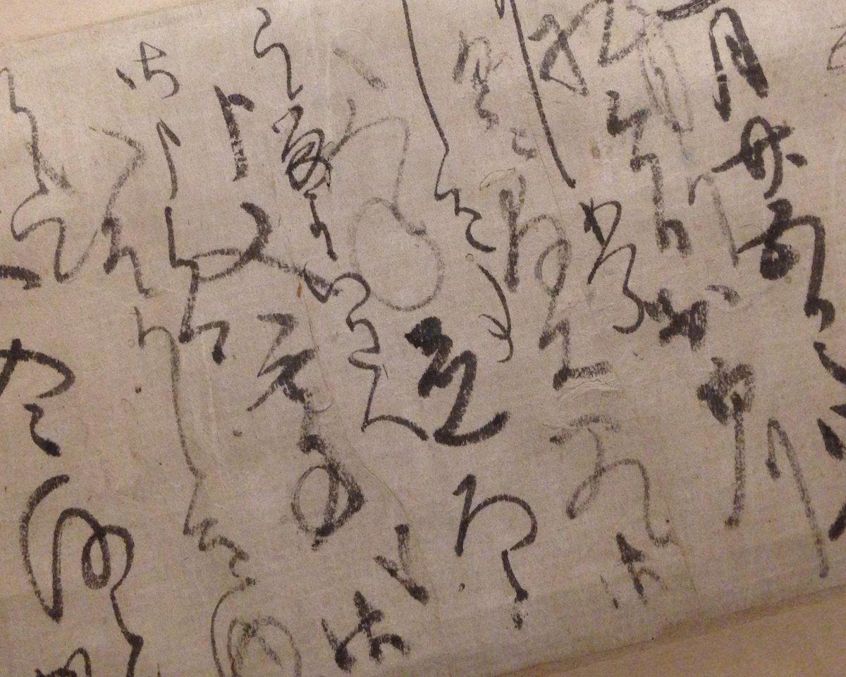 【本日の逸品】人も馬も疲れちゃったし、会津雪降ってるしもうヤダ by石田三成<徳川家康展 ~9/13> pic.twitter.com/olMftOF3Y5