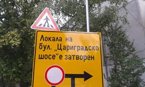 Затворили са кръчмата?!? http://t.co/aDdPrvzvDJ