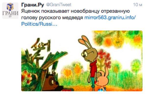 """Воевавший в Чечне Мазур (Тополя)"""": """"Яценюка в Грозном не было. Спецслужбы РФ считают своих граждан дебилами"""" - Цензор.НЕТ 3475"""