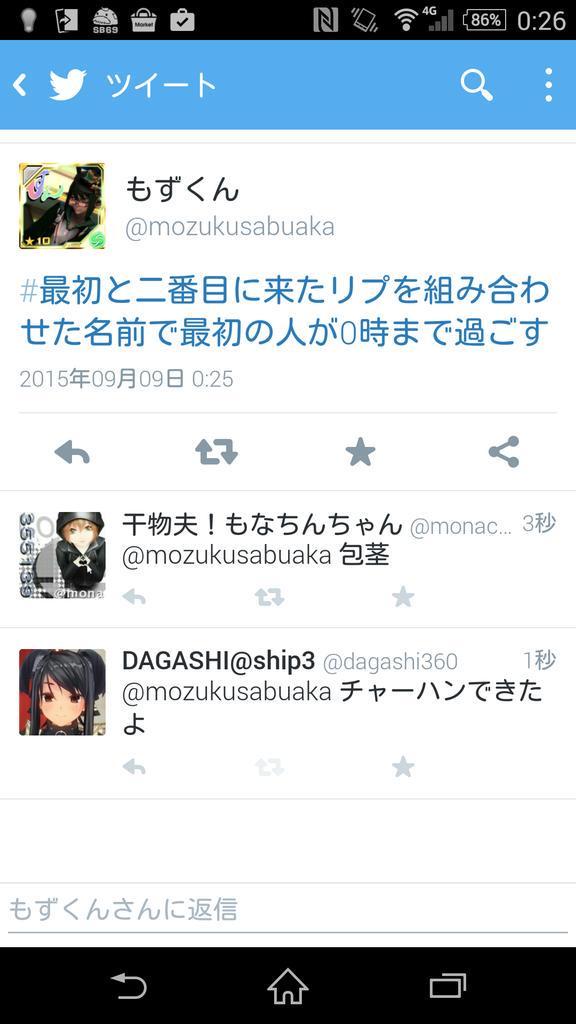 草 http://t.co/zLXTmpcAah
