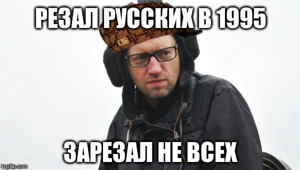 """Российские СМИ сообщили новые подробности о """"чеченской кампании"""" Яценюка: """"Несмотря на внешний тщедушный вид, он является довольно опасным убийцей"""" - Цензор.НЕТ 1689"""