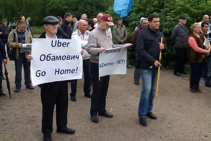 Миссия ОБСЕ по наблюдению за местными выборами начала работу в Украине - Цензор.НЕТ 6553