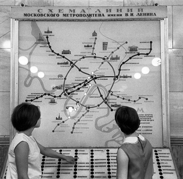 Карта метро москва 2016